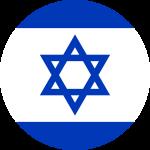 Israel Flag Emoji 🇮🇱