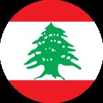 Lebanon Flag Emoji 🇱🇧