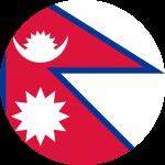 Nepal Flag Emoji 🇳🇵