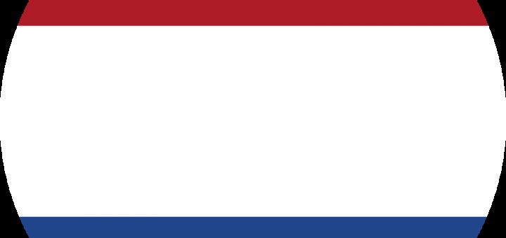 Netherlands (Holland) Flag Emoji
