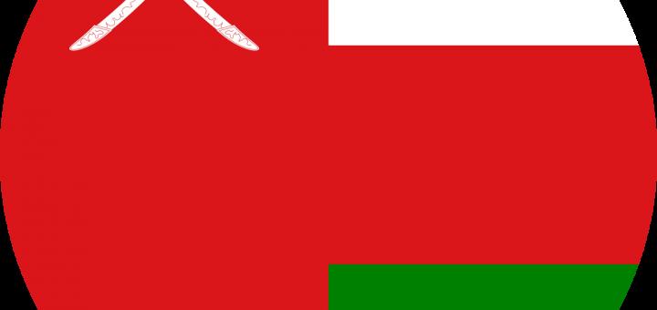 Oman Flag Emoji