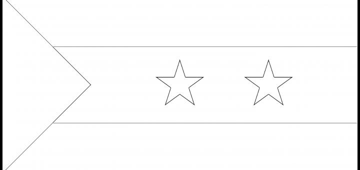 Sao Tome and Principe Flag Colouring Page