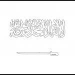 Saudi Arabia Flag Colouring Page