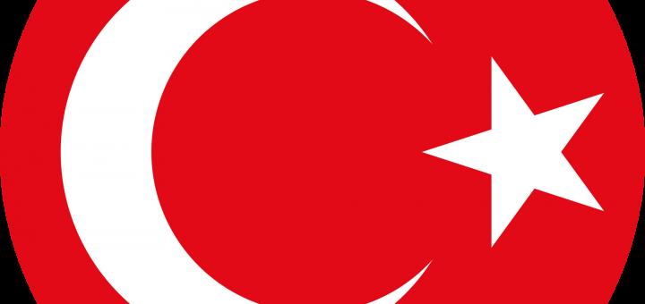 Turkey Flag Emoji